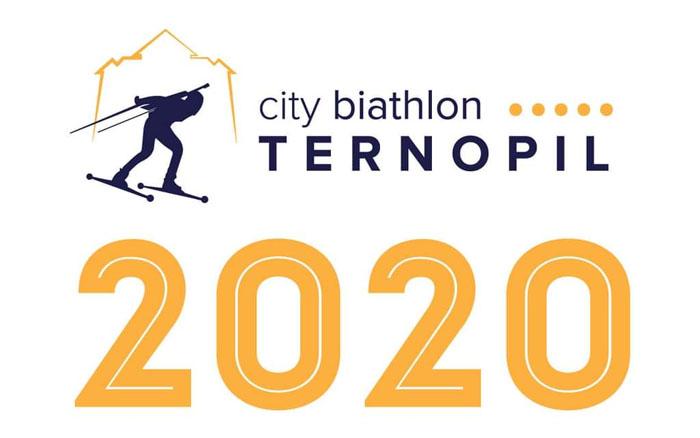 В Тернополі відбудуться міські гонки з біатлону