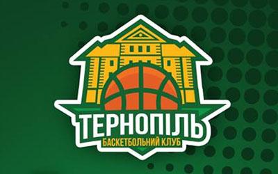 БК Тернопіль зіграє у Львові