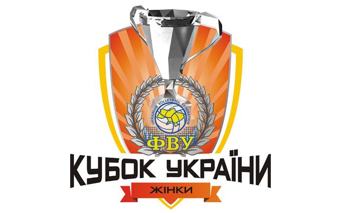 "II етап Кубка України з волейболу ""Галичанка"" проведе дома"