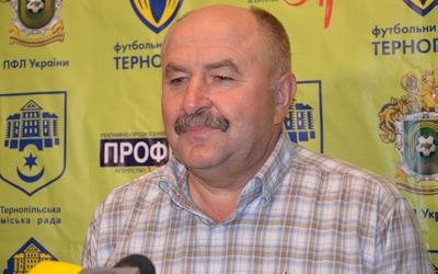 Василь Івегеш: