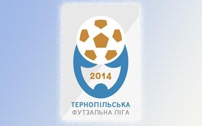 Розклад матчів Тернопільської футзальної ліги на 3-5 лютого