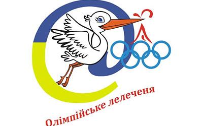 Учні з Борщова виступають на Всеукраїнському фіналі