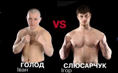Файт-кард міжнародоного турніру з вільного бою