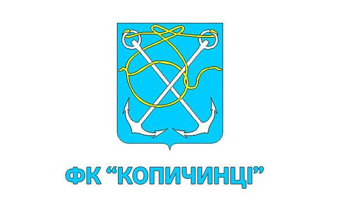 """ФК """"Копичинці"""" дозаявив півзахисника"""