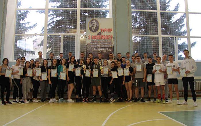 В Чорткові відбувся XII волейбольний турнір пам'яті Остапа Нагірняка