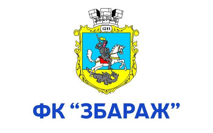 """ФК """"Збараж"""" провів перший спаринг у 2019 році"""