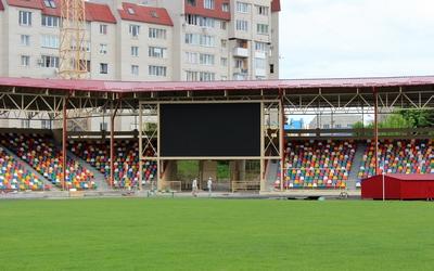 Збірна України з футболу запрошує вболівальників на тернопільський стадіон! (ВІДЕО)