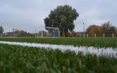 У Тернополі незабаром може з'явитися новий футбольний стадіон!