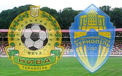 Нива та ФК Тернопіль отримали календар плей-офф Другої ліги