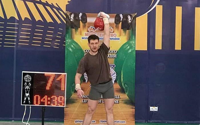 Дмитро Скакун в сумі класичного двоборства зайняв четверте місце на  чемпіонаті України з гирьового спорту