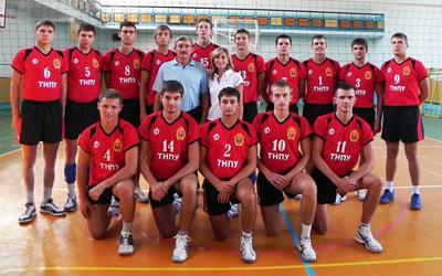 Другий етап Кубка України з волейболу серед чоловічих команд