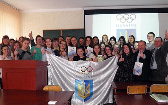 Тернополяни побажали успіхів українським олімпійцям