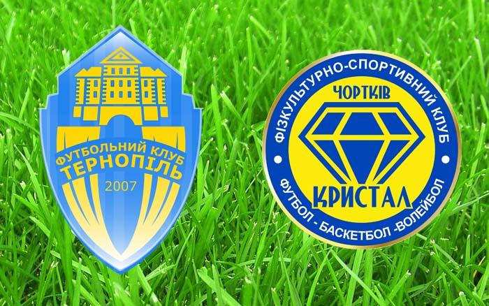"""Мінімальна перемога чортківського """"Кристалу"""" в Тернополі"""
