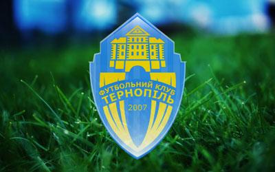 ФК Тернопіль зіграє проти місцевого ДЮСШ