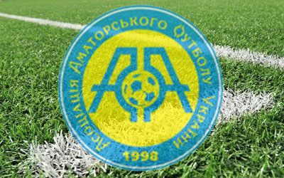 Два представники Тернопільщини стартують у аматорському кубку України з футболу