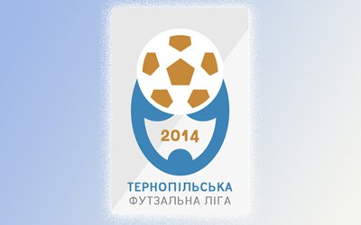 Результати матчів Тернопільської футзальної ліги за 17 -19 березня