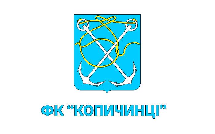 """ФК """"Копичинці"""" переміг ФК """"Трибухівці"""""""