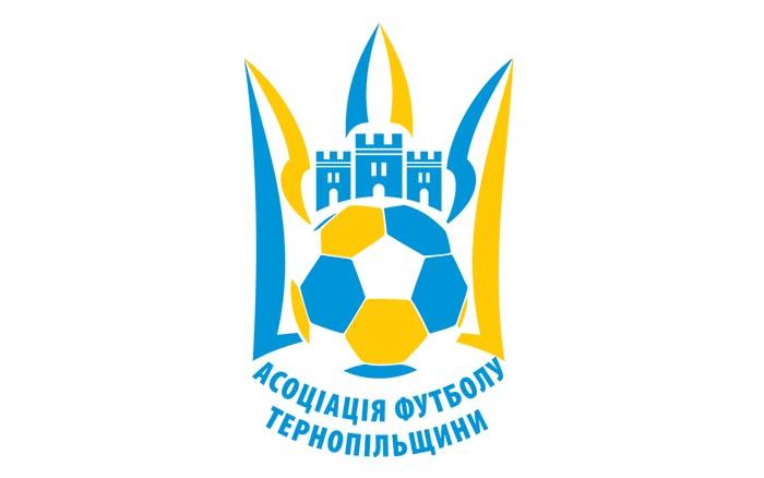 Результати 1-го туру Другої ліги чемпіонату Тернопільської області