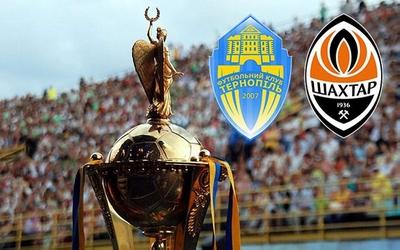 Матч-відповідь Шахтар – ФК Тернопіль відбудеться 27 жовтня