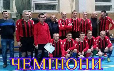 Бережанські ветерани – чемпіони району з футзалу!