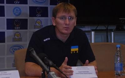 Андрій Романович: