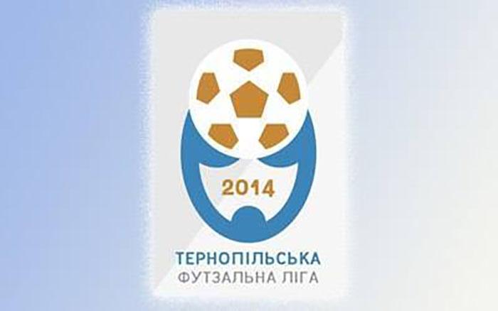 Розклад матчів Вищої Тернопільської футзальної ліги