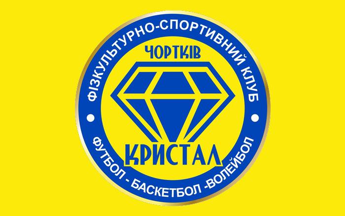 """Чортківський """"Кристал"""" мінімально поступився ФК """"ОДЕК"""""""