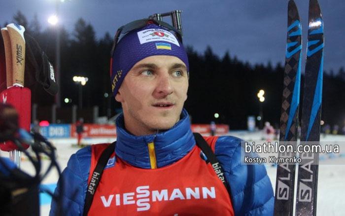 Дмитро Підручний фінішував 26-м у мас-старті шостого етапу Кубка світу