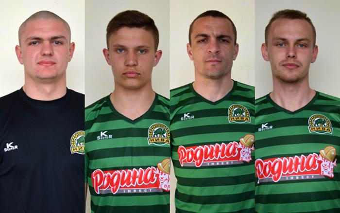 """Чотири гравці """"Ниви"""" — у збірній півріччя Другої ліги"""