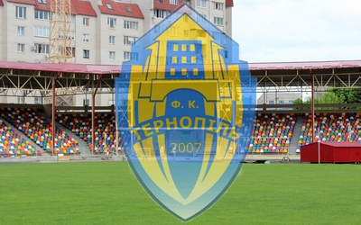Футбольний клуб Тернопіль увійшов до складу Професійної футбольної ліги