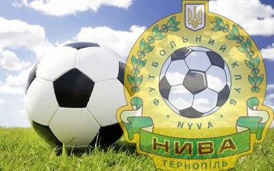 Тернопільська Нива наступного суперника у кубку України дізнається 4 вересня