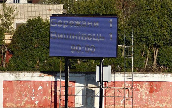 """ФК """"Бережани"""" та ФК """"Вишнівець"""" зіграли внічию"""