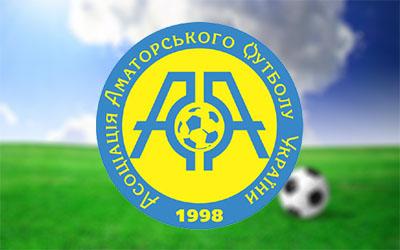 Аматорський чемпіонат України (Група 1): анонс 12-го туру