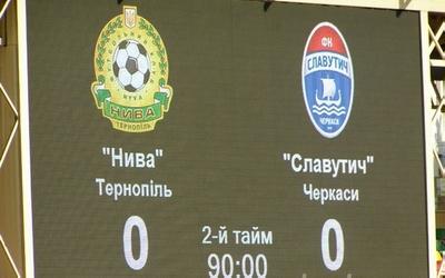 Троє екс-гравців Ниви можуть перейти у черкаський Славутич