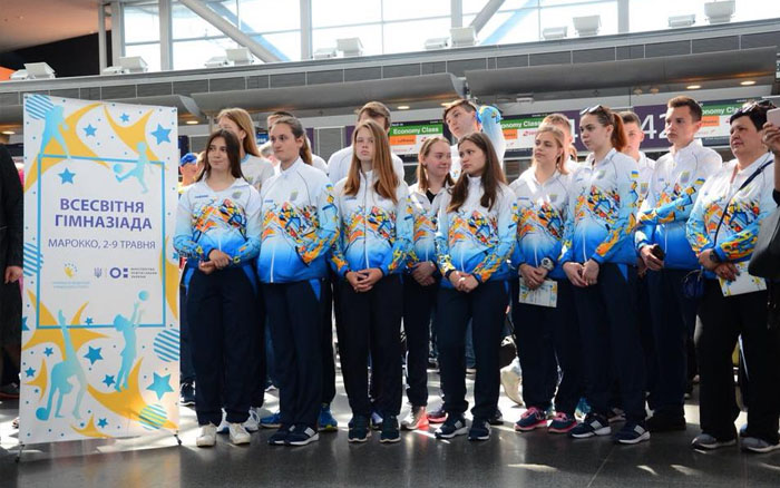 Тернополяни приймуть участь у Всесвітній літній Гімназіаді