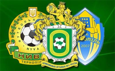 Нива та ФК Тернопіль: суперники відомі, на календар доведеться почекати