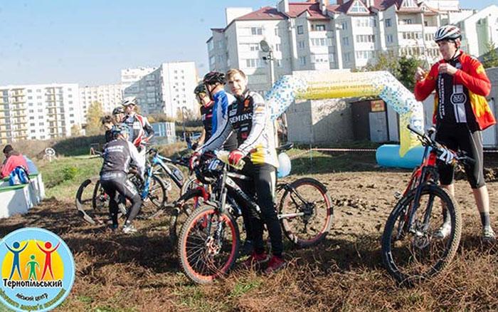 """В Тернополі відбулися змагання з велосипедного спорту крос-кантрі """"Ternopil hell race"""""""