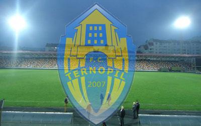 ФК Тернопіль проінспектували троє представників федерації футболу України