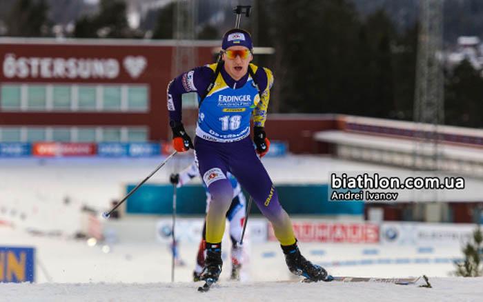 Підручний посів 18 місце у спринті на третьому етапі Кубка світу