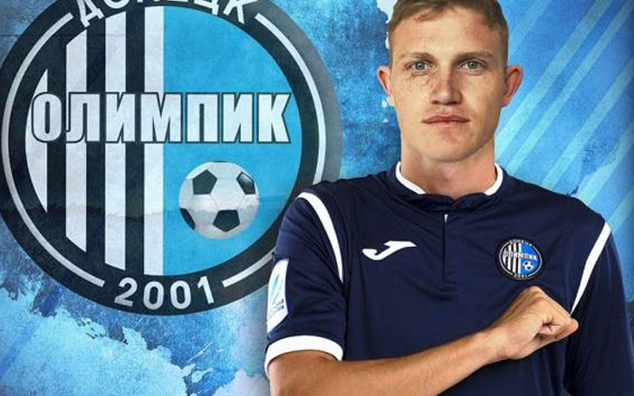 Тернополянин дебютував за донецьку команду в українській Прем'єр-лізі