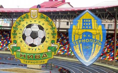 Нива та ФК Тернопіль офіційно допущені до участі у Другій лізі