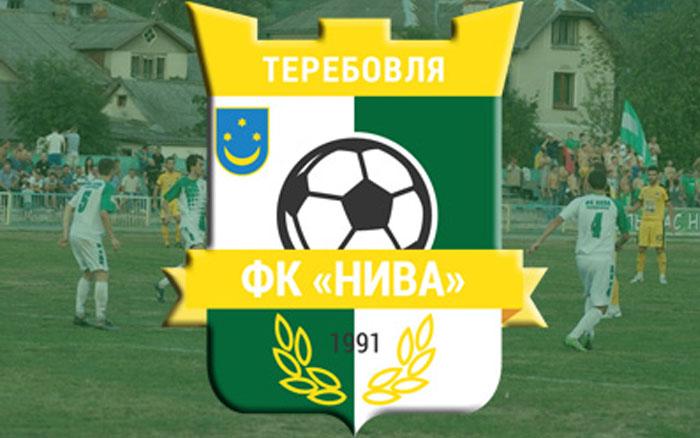 """Теребовлянську """"Ниву"""" поповнили два відомих футболісти"""