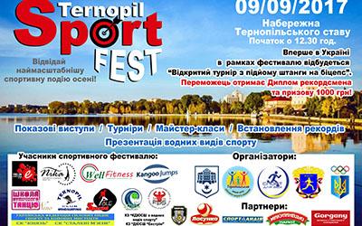 У Тернополі відбудеться наймасштабніша спортивна подія осені - Ternopil sport fest - 2017