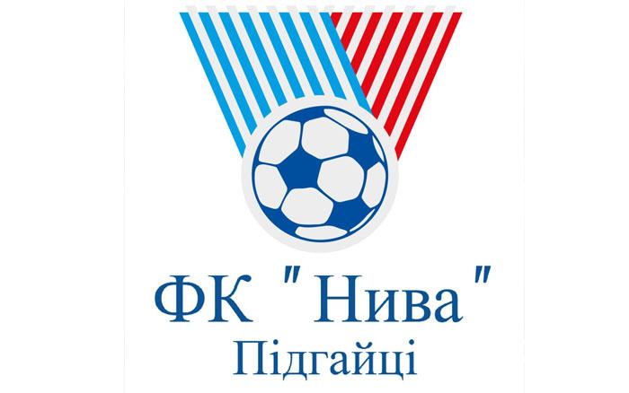 """Підгаєцька """"Нива"""" здобула першу перемогу в 2020 році"""