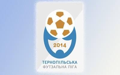 Розклад матчів Тернопільської футзальної ліги на 26 листопада