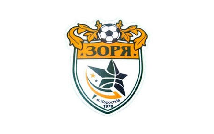 Команди з Тернопільщини провели спаринг у Хмельницькому