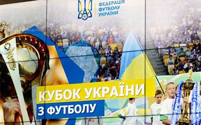 На другому етапі Кубка України