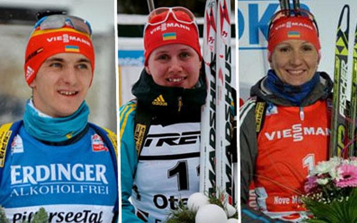 Троє тернополян сьогодні проведуть гонку переслідування на Кубку світу з біатлону