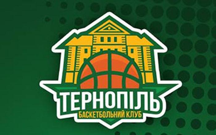 """Сьогодні БК """"Тернопіль"""" стартує у Кубку України"""
