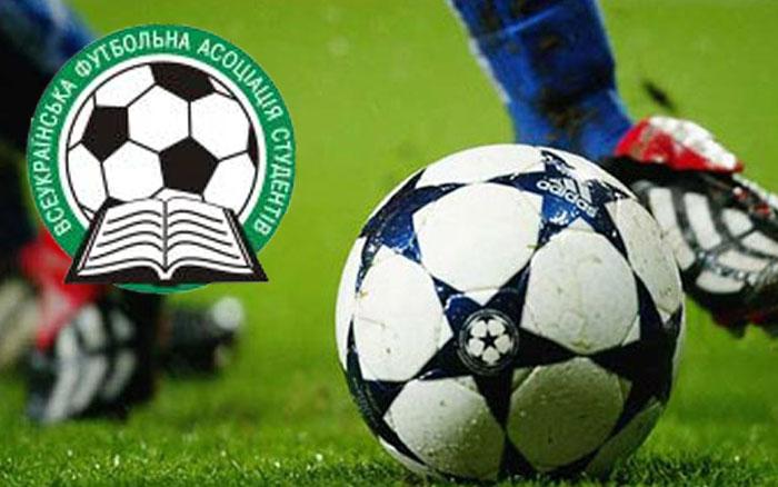 Команди Тернопільщини відіграли 3-й тур студліги
